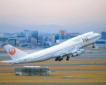 Boeing 747–300
