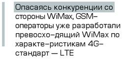 ka_ru