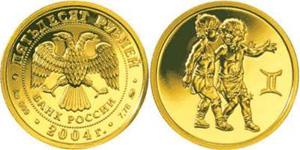 Серебряная монета близнецы сбербанк юбилейные монеты нового образца